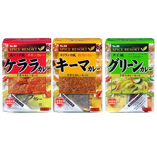 【Amazon.co.jp限定】 エスビー食品 スパイスリゾート 本格手作りカレー 3種アソートセット