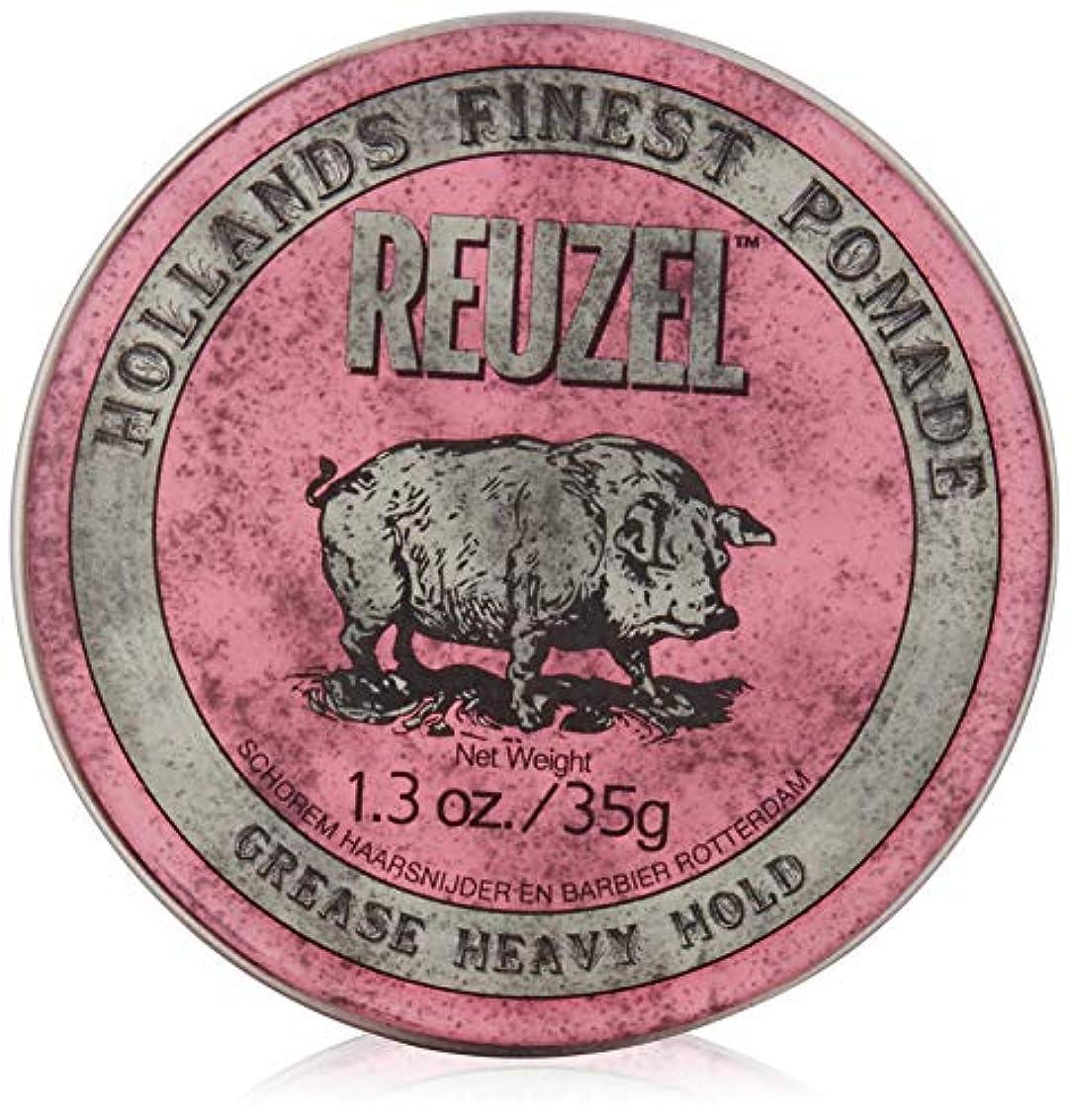 手を差し伸べるショッピングセンター順番REUZEL INC Reuzelミディアムシーンポマード、1.3オンス 0.2 ピンク