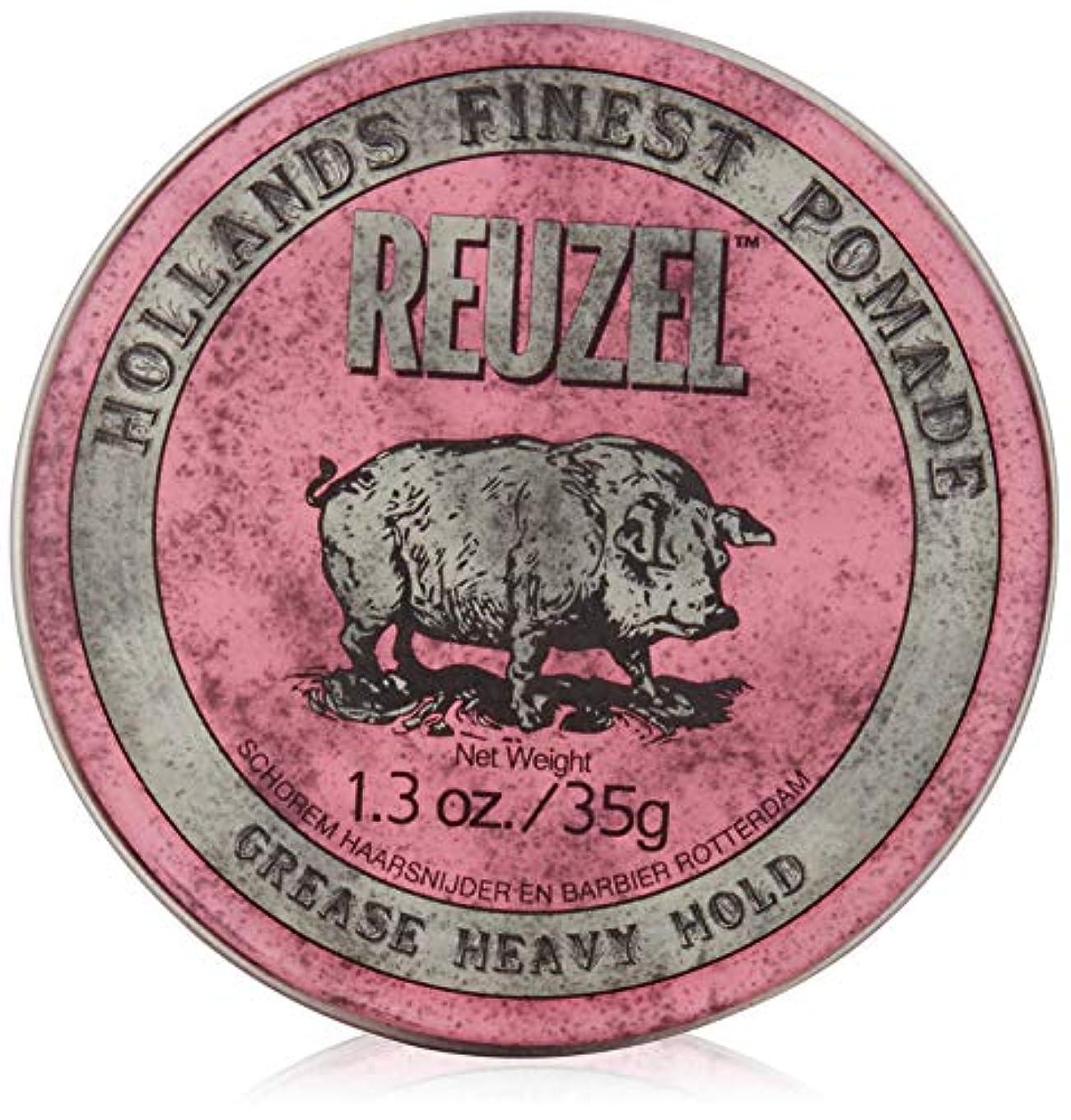 免除鋭く代わりにを立てるREUZEL INC Reuzelミディアムシーンポマード、1.3オンス 0.2 ピンク