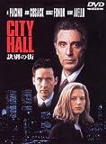 訣別の街[DVD]