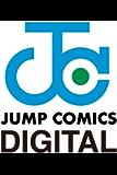 鬼滅の刃 21 (ジャンプコミックスDIGITAL)