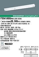 パナソニック(Panasonic)  シンプルN 富士型 FSS41000CPN9