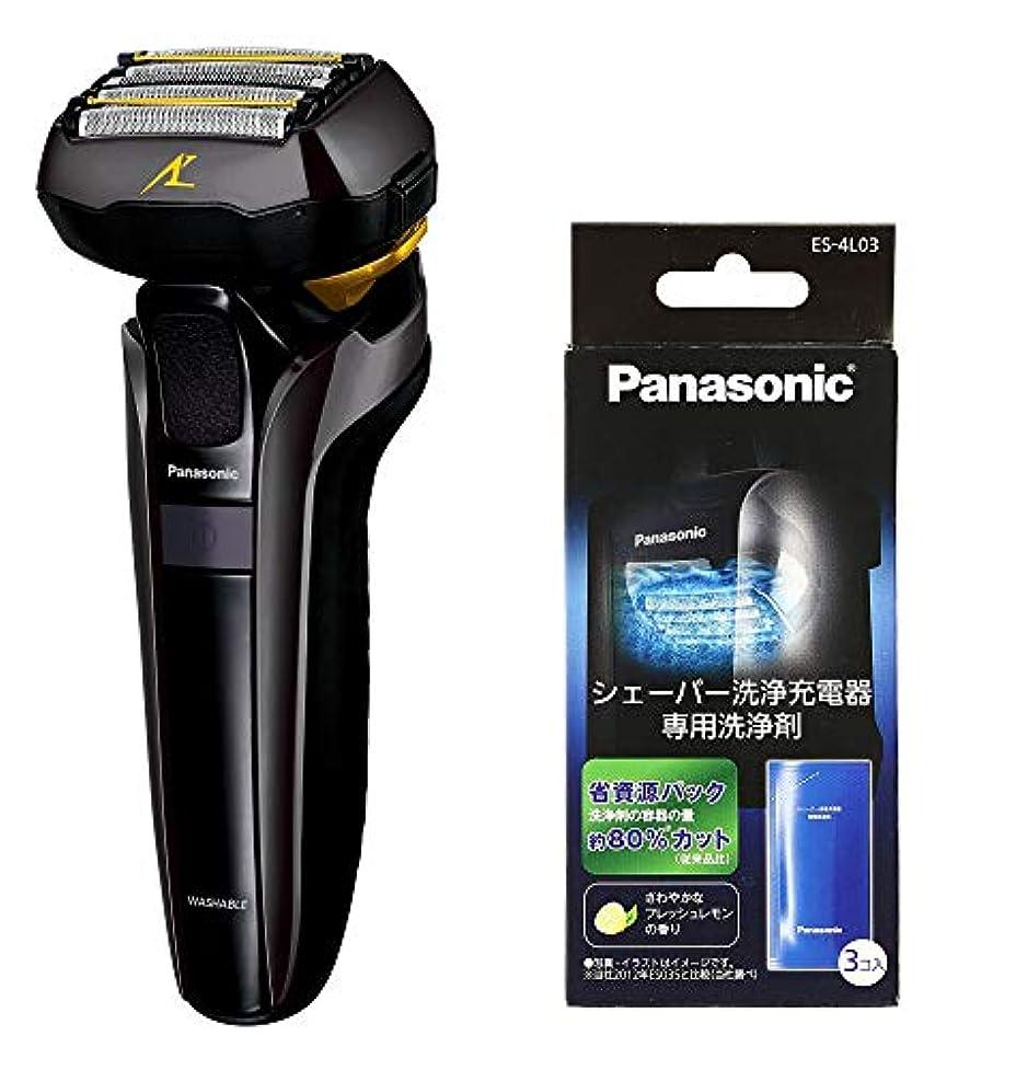 きしむ個人的にバラ色パナソニック ラムダッシュ メンズシェーバー 5枚刃 シルバー調 ES-LV9D-S + シェーバー洗浄剤 3個入り セット