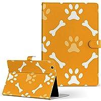 igcase Qua tab QZ8 KYT32 au LGエレクトロニクス キュアタブ タブレット 手帳型 タブレットケース タブレットカバー カバー レザー ケース 手帳タイプ フリップ ダイアリー 二つ折り 直接貼り付けタイプ 008650 チェック・ボーダー オレンジ 犬 足跡 模様