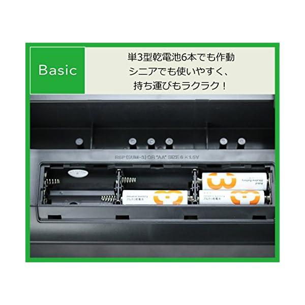 カシオ 電子キーボード 49標準鍵 スリムタイ...の紹介画像5