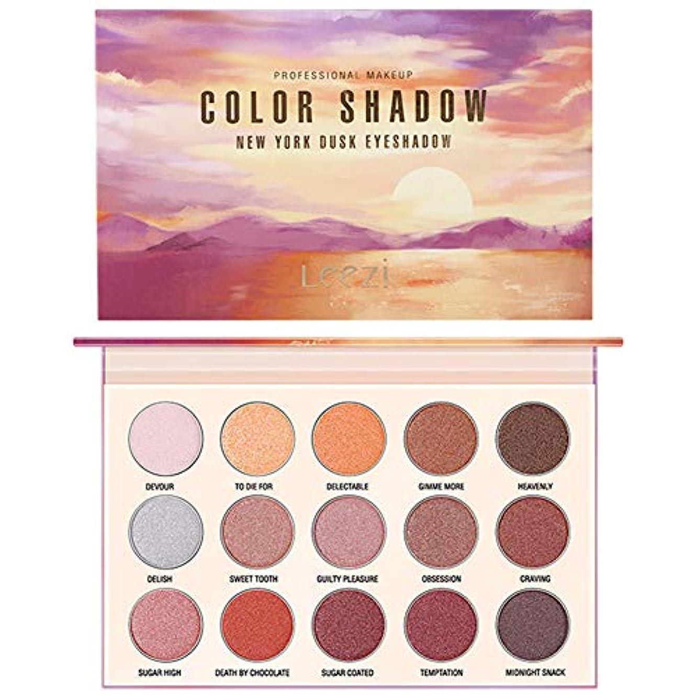 ハロウィン必要性直接アイシャドウパレットGee-rgeous 15色マットシマーアースカラー丈夫な美しさ高度に着色された繊細な化粧品防水