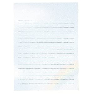 学研ステイフル ボリュームパックレター 空と虹 BD04540