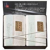 PRAIRIEDOG タオルケット・ガーゼケット ベージュ 混ガーゼケット ・シルク混ガーゼケット140×200cm