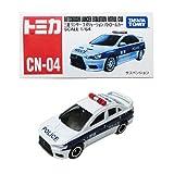 【中国限定トミカ】(CN-04) 三菱ランサー エボリューション パトロールカー(パトカー) 日本語パッケージ 日本非売品 タカラトミー TOMICA
