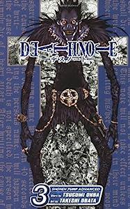 Death Note 3巻 表紙画像