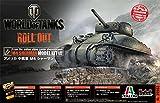 プラッツ/イタレリ World of Tanks  1/35  アメリカ 中戦車 M4 シャーマン プラスチックモデルキット WOT39503