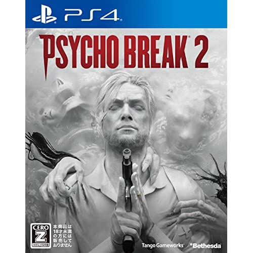 PsychoBreak 2(サイコブレイク2) 【CEROレーティング「Z」】 - PS4