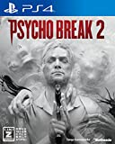 PSYCHOBREAK 2 [PS4] 製品画像