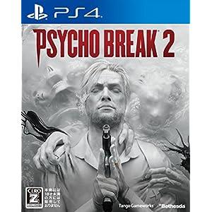 PsychoBreak 2(サイコブレイク2)...の関連商品1