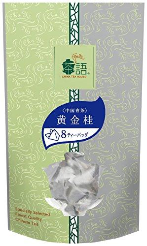 日本緑茶センター 茶語 ティーバッグ 黄金桂 16g(2g×8TB)