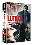 LUTHER/刑事ジョン・ルーサー4&5セット DVD-BOX[DVD]