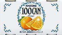 カゴメ 100CANオレンジ (160g×6缶)×5パック