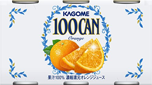 100CAN オレンジ 缶160g