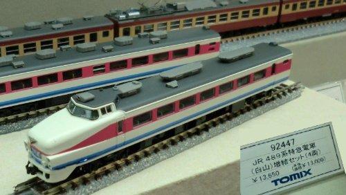 TOMIX Nゲージ 92447 489系特急電車 (白山色) 増結セット