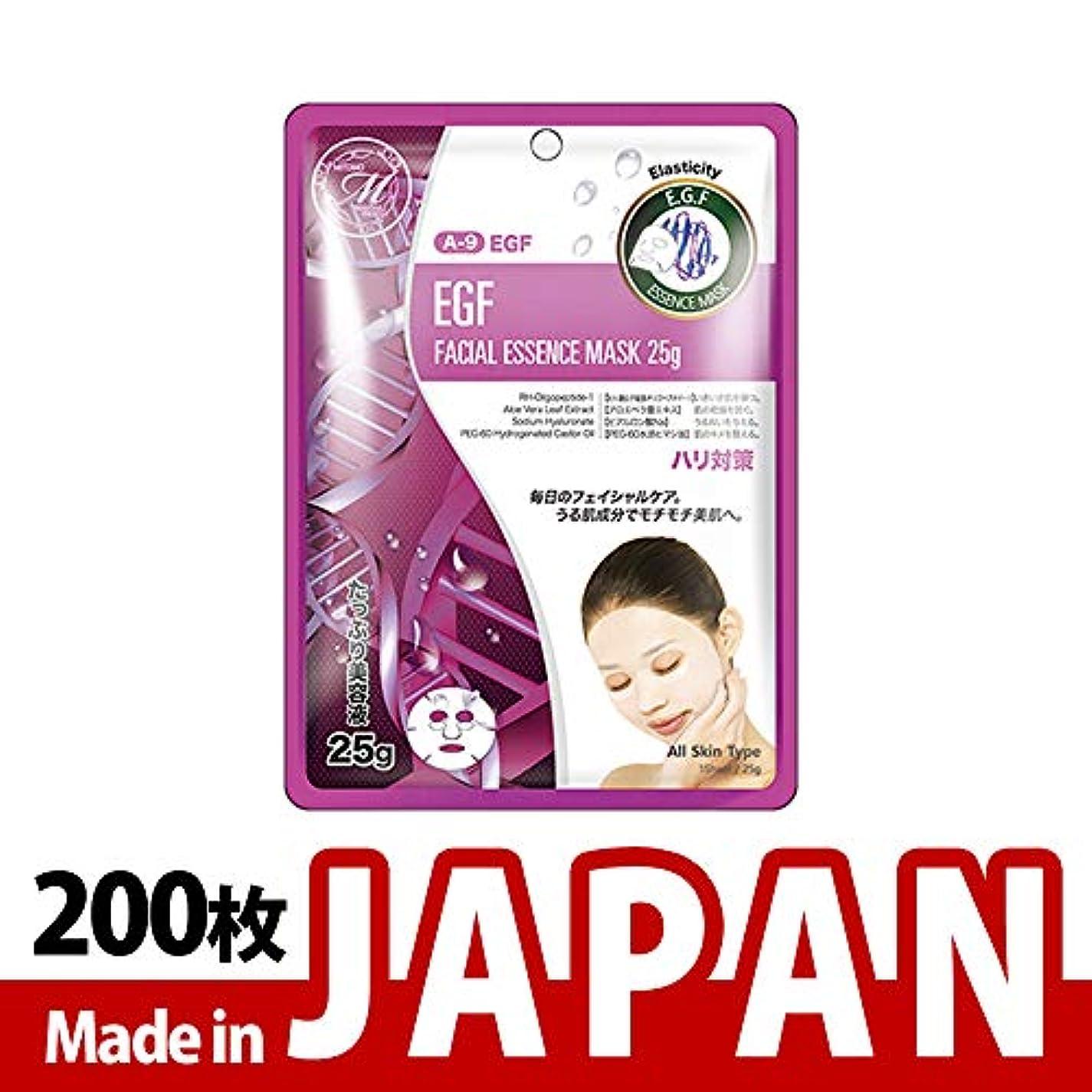 性交アルコール裁定MITOMO【MT512-A-9】日本製シートマスク/10枚入り/200枚/美容液/マスクパック/送料無料