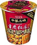 明星 中華三昧 タテ型ビッグ 重慶飯店 麻婆麺 97g ×12個