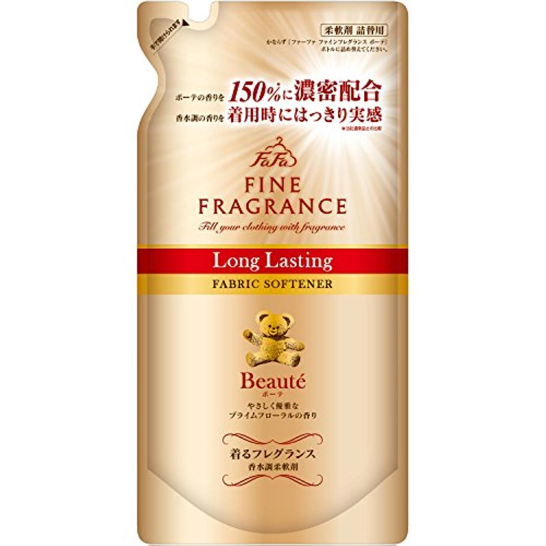 スキムアクセサリー構成員ファーファ ファインフレグランス ロングラスティング ボーテ 柔軟剤 香水調プライムフローラルの香り 詰替 500ml