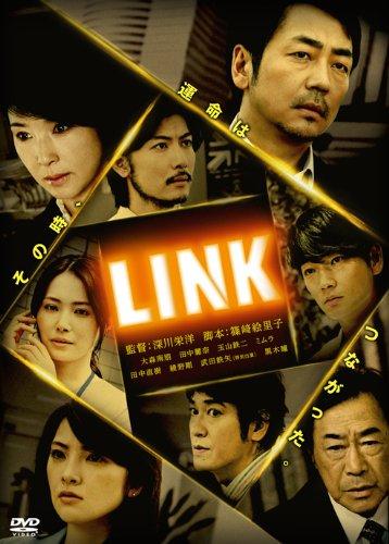 LINK DVDコレクターズBOXの詳細を見る