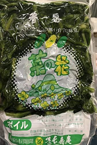 国産(鹿児島県指宿市) 冷凍 ボイル菜の花 1kg×10P 数量限定品