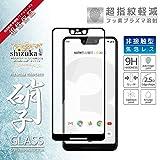【 shizuka-will- 】Google Pixel3 XL 専用 フルカバー フィルム 日本旭硝子 硬度9H 耐衝撃 ガラスフィルム プラズマ溶射 フッ素コーティング 気泡レス 防指紋 自動吸着 高透過 ピクセル3 XL docomo Softbank Pixel 3 XL 液晶保護ガラス(黒色)