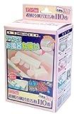 ピンクのお風呂・風呂釜汚れ110番 FP-176