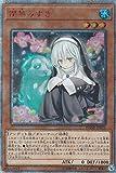遊戯王 DANE-JP025 儚無みずき (日本語版 20thシークレットレア) ダーク・ネオストーム