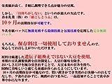 「森永の絹ごし豆腐」48個入り!保存食!