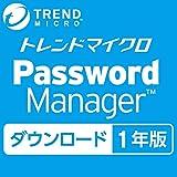 パスワードマネージャー (最新)   1年版   オンラインコード版