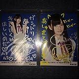 乃木坂46 生写真 齋藤飛鳥 直筆 サイン セミコン