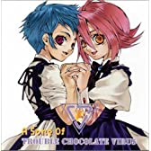 A Song Of TROUBLE CHOCOLATE VIRUS