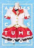 ラブライブ!サンシャイン!! Aqours Stage Costume Book 画像