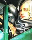 レンピツカ NBS-J (ニューベーシック・アート・シリーズ)