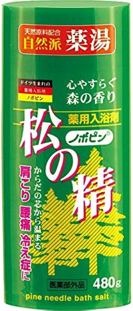 滑る時折聖書紀陽除虫菊 薬用 入浴剤 ノボピン 松の精 心やすらぐ森の香り 480g [医薬部外品]