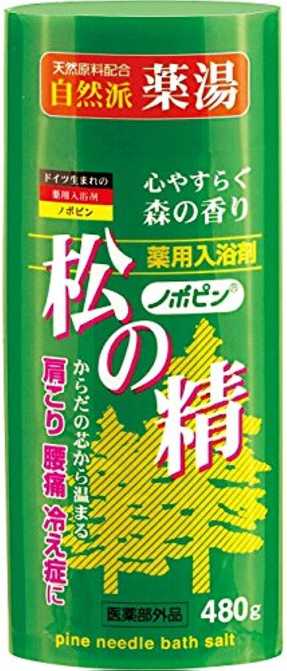 私たちのものおばさんいたずら紀陽除虫菊 薬用 入浴剤 ノボピン 松の精 心やすらぐ森の香り 480g [医薬部外品]