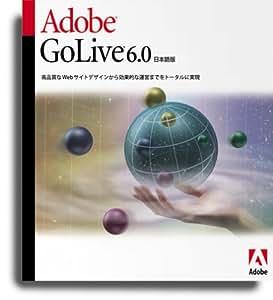 Adobe GoLive 6.0 日本語版 Macintosh版
