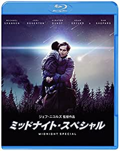 ミッドナイト・スペシャル ブルーレイ&DVDセット(初回仕様/2枚組) [Blu-ray]