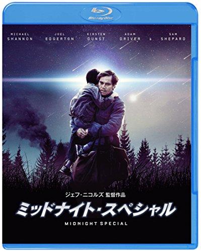 ミッドナイト・スペシャル ブルーレイ&DVDセット(初回仕様/2枚組) [Blu-ray]の詳細を見る
