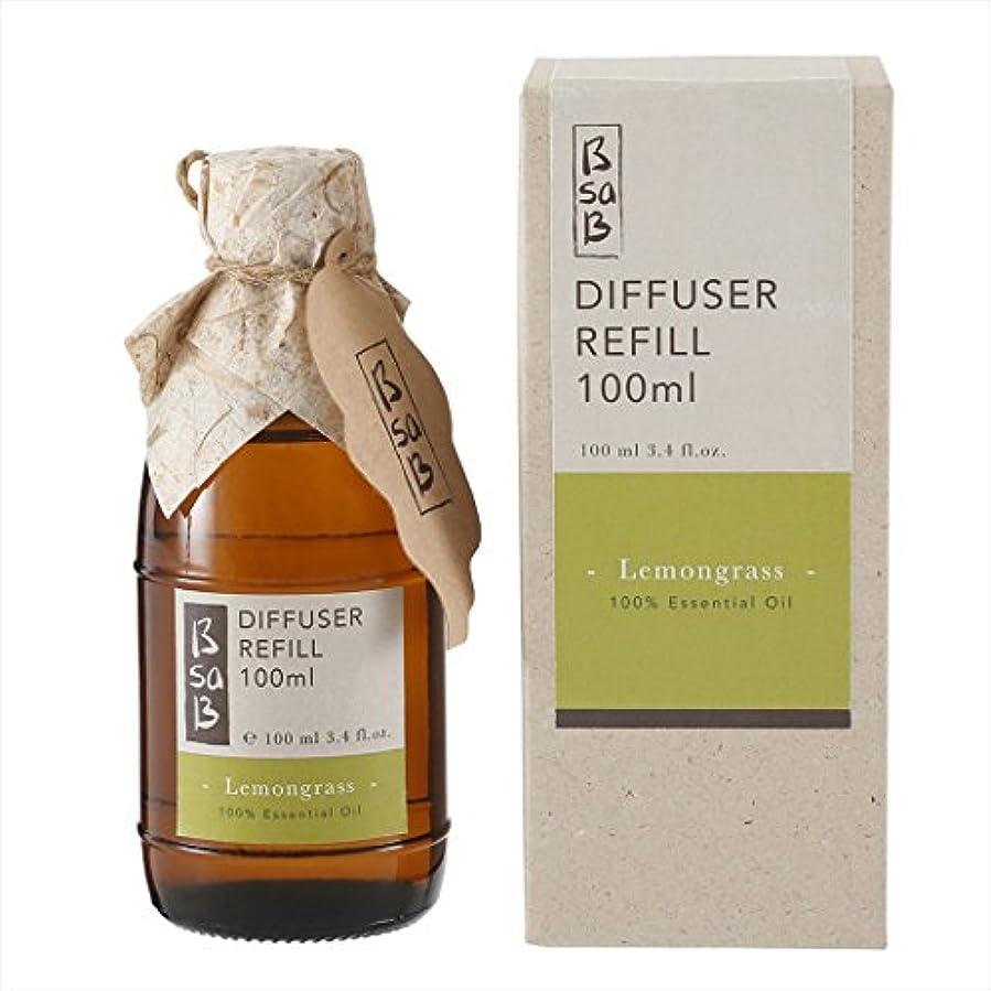 作り繊毛支払いBsaB (ビーサビー) 100% ナチュラル リードディフューザー リフィル 100ml レモングラス KC230400