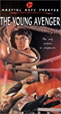 The Young Avenger [VHS] [Import]