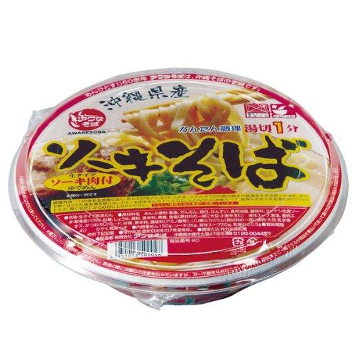 ソーキそば LL麺カップ 生タイプ麺