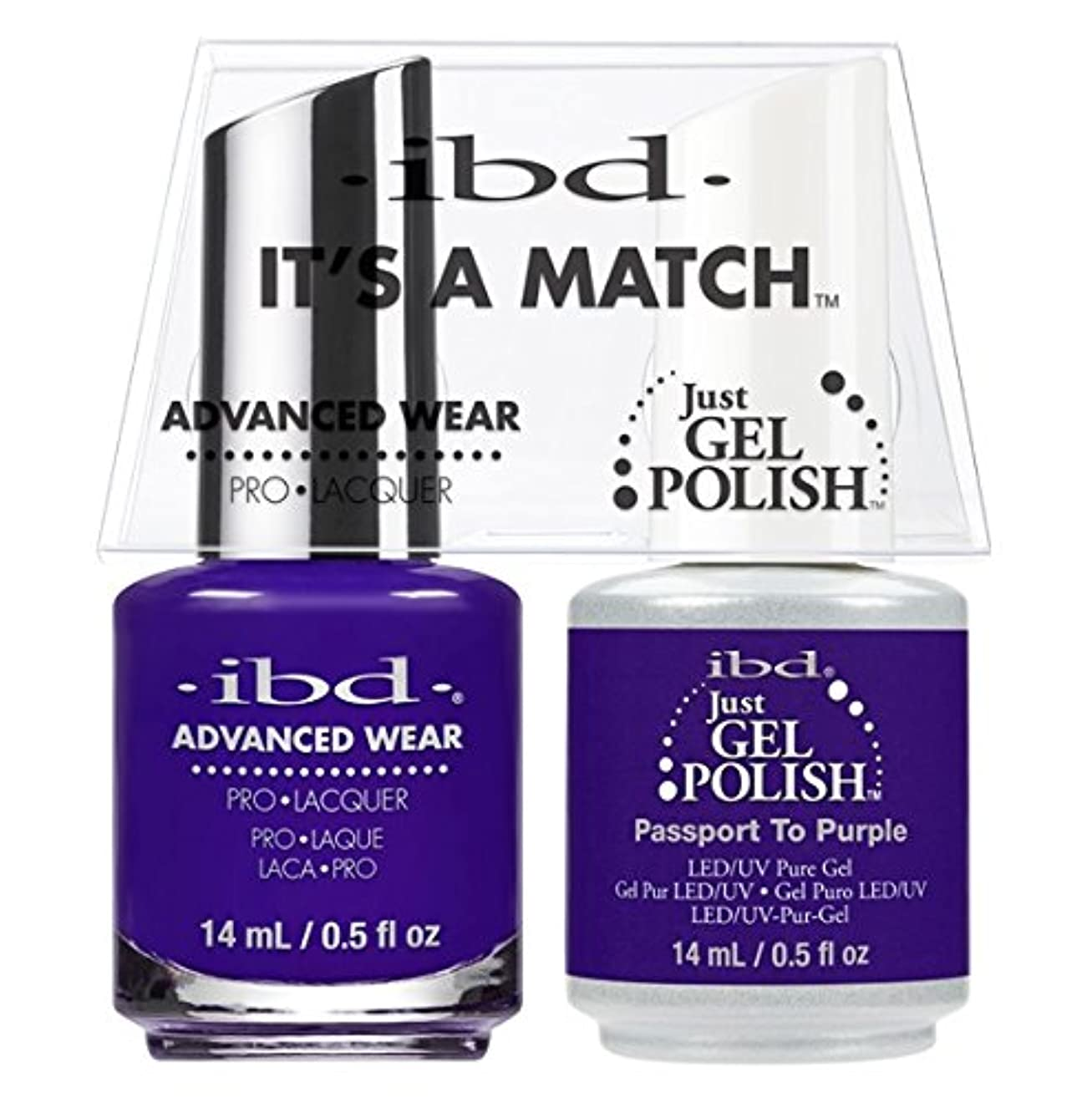 博覧会クラフト慎重ibd - It's A Match -Duo Pack- Passport to Purple - 14 mL / 0.5 oz Each