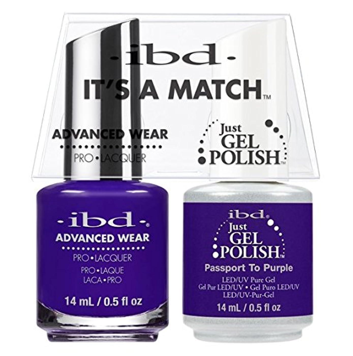 噴出する下に向けます代表ibd - It's A Match -Duo Pack- Passport to Purple - 14 mL / 0.5 oz Each