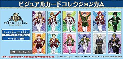 KING OF PRISM -PRIDE the HERO- ビジュアルカードコレクションガム 20個入りBOX(食玩)