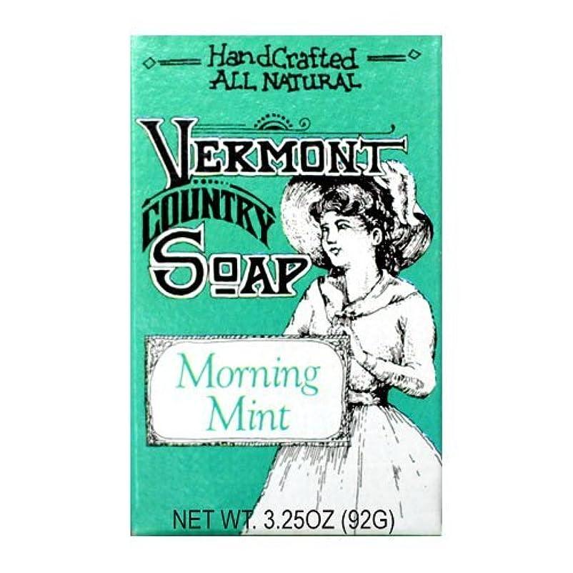 危険を冒します応援する鎮静剤バーモントソープ オーガニックバーソープ (ミント)