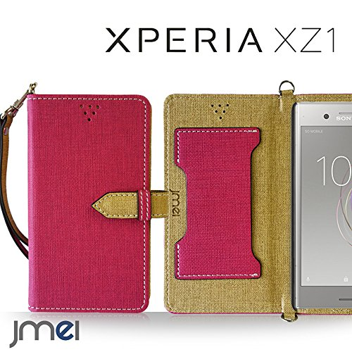 Xperia XZ1 ケース SOV36 SO-01K手帳型 エクスペリア xz1 カバー ブランド 衝撃 手帳 閉じたまま通話ケース VESTA ホットピンク Sony ソニー simフリー スマホ カバー 携帯ケース 手帳型 スマホケース 全機種対応 ショルダー スマートフォン